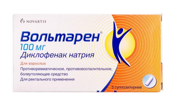 Свечи вольтарен ректальные при простатите отзывы о приборе для лечения простатита